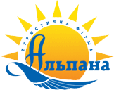"""Альпана"" Тур-оператор"